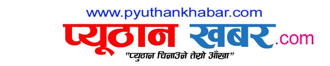 Pyuthan Khabar