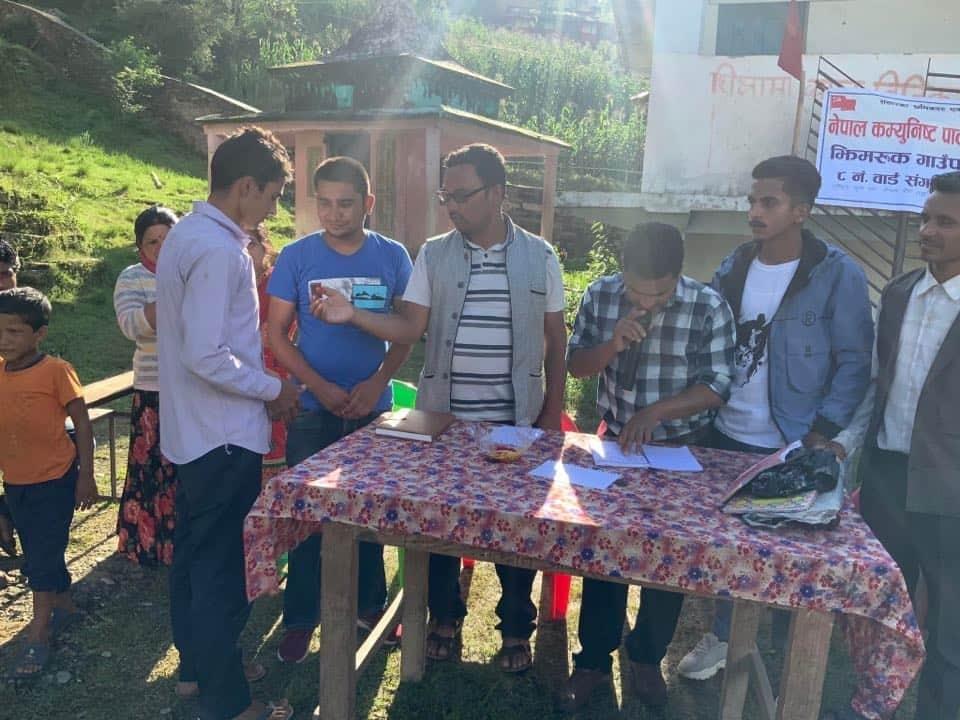 नेकपा निकट राष्ट्रिय युवा संघ नेपालको भेला तथा प्रशिक्षण सम्पन्न