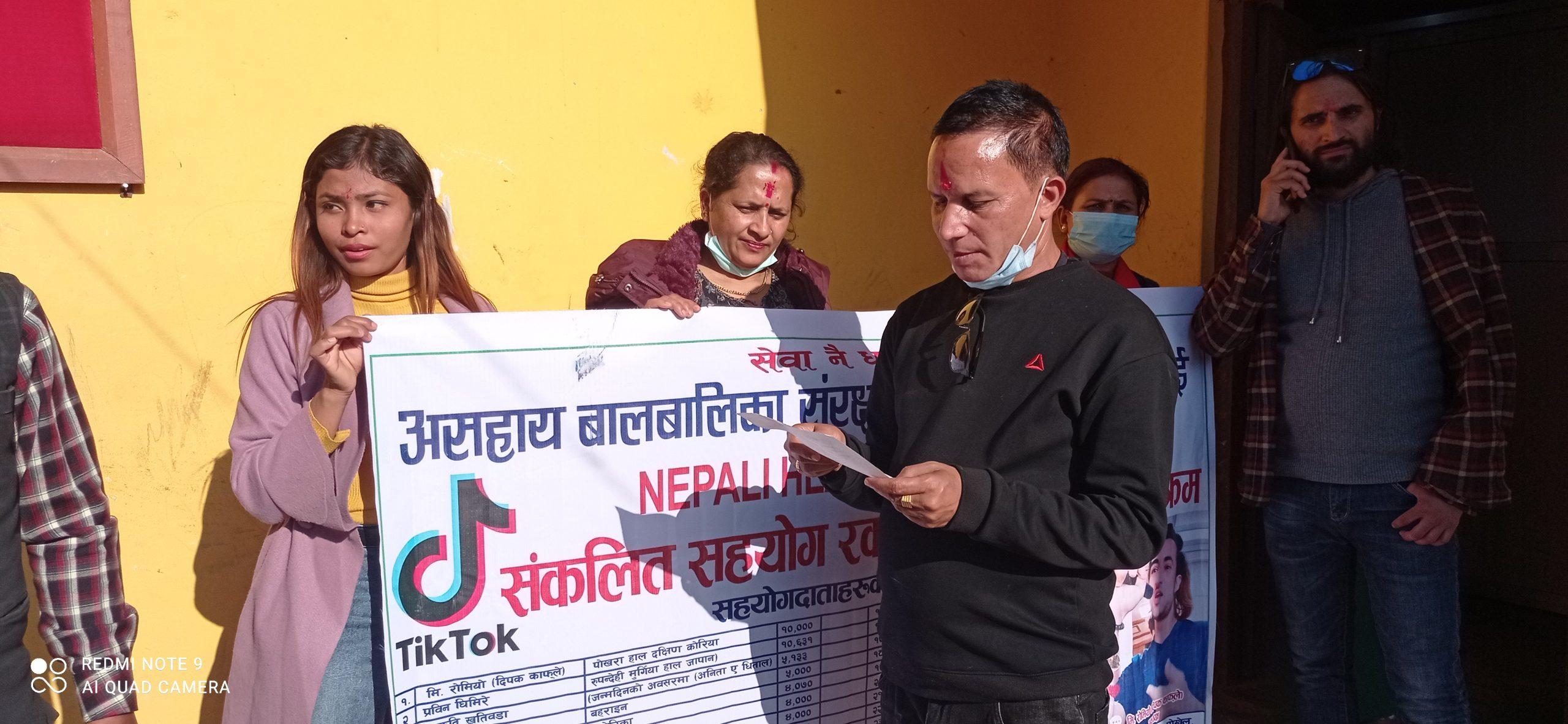 प्युठानबाट बर्दिया पुगेर नेपाली हट ग्रुपद्वारा सहयोग हस्तान्तरण