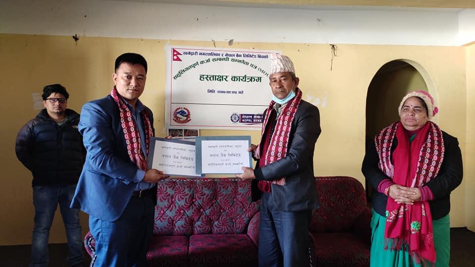 स्वर्गद्वारी नगरपालिका र नेपाल बैंक बिच सहुलियत ब्याजमा ऋण दिने सम्झौता