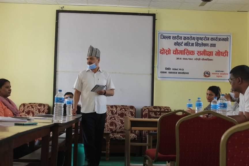 प्यूठानमा १५९ जना नया क्षयरोगका बिरामी थपिए, १४ जना कुस्ठ रोगिहरु उपचारमा